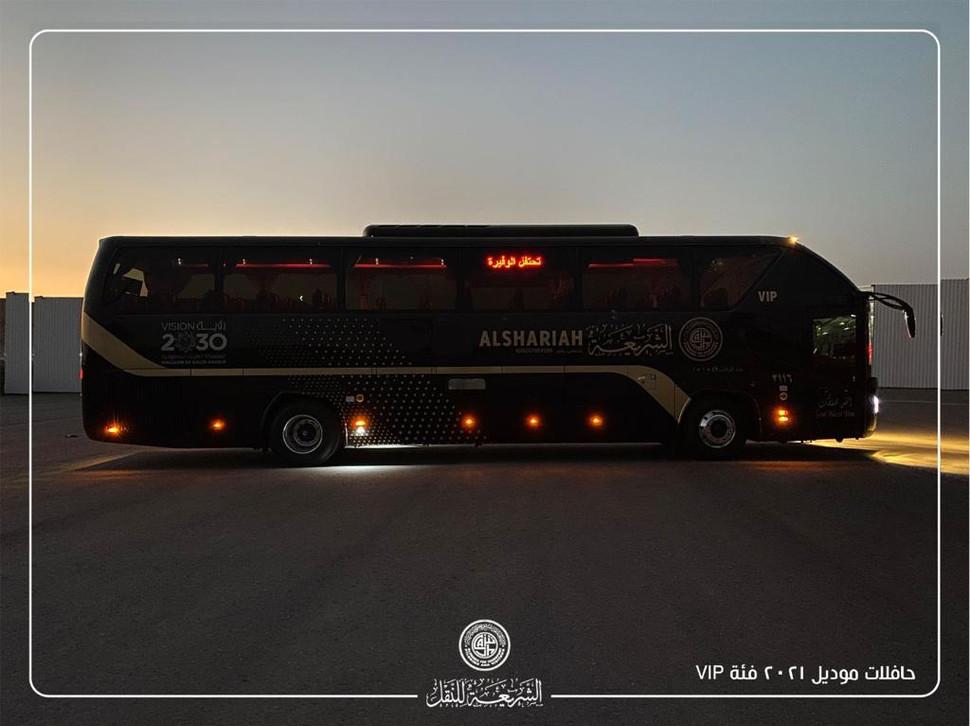 Al Shariah Bus 2021