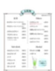menuA4-01_2019_10 2.jpg