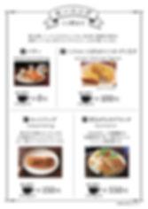 menuA4-morning_2020.jpeg
