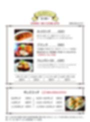 menuA4-02_2019_10 3.jpg