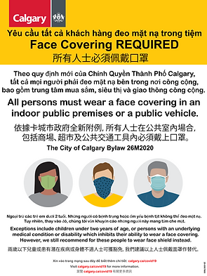 mask mandatory.png