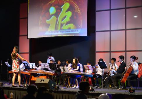 2021 ELC students performance photo