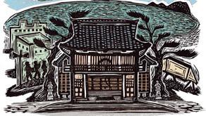 【福山啓子】青年劇場 第125回公演『囲まれた文殊さん』