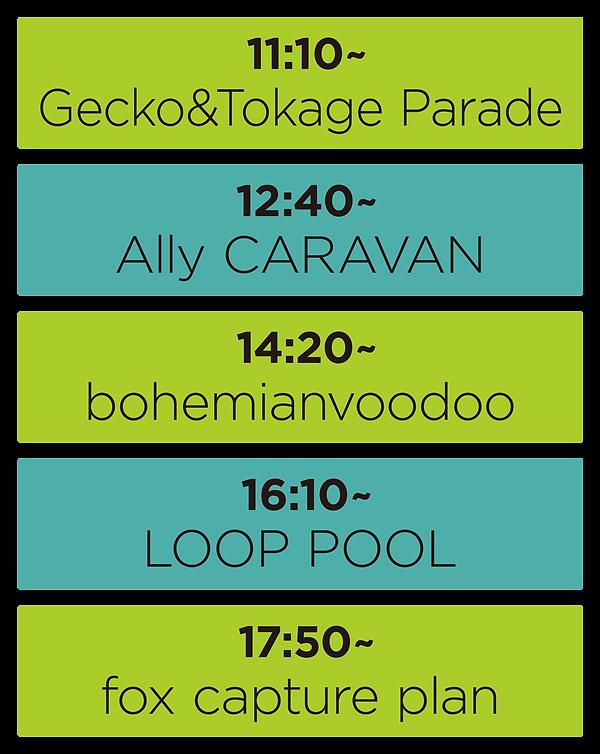 timetable_kawasaki_web.png