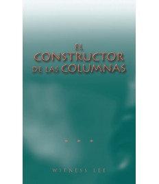 Constructor de columnas, El