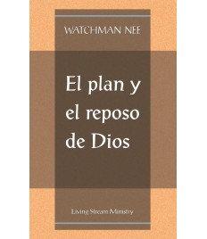 Plan y el reposo de Dios, El
