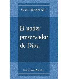 Poder preservador de Dios, El
