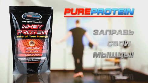 Music & Sound design Pure Protein