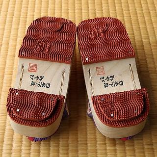 【商品番号 S-059】