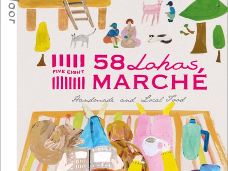 第13回58ロハスマルシェに出店します。