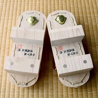 【商品番号 M-063】