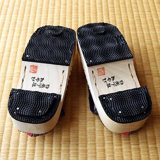 【商品番号 S-058】