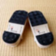【商品番号 M-038】
