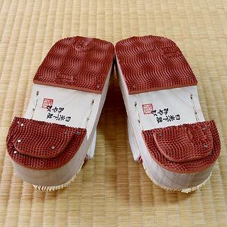 【商品番号 M-049】