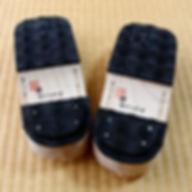 【商品番号 L-042】