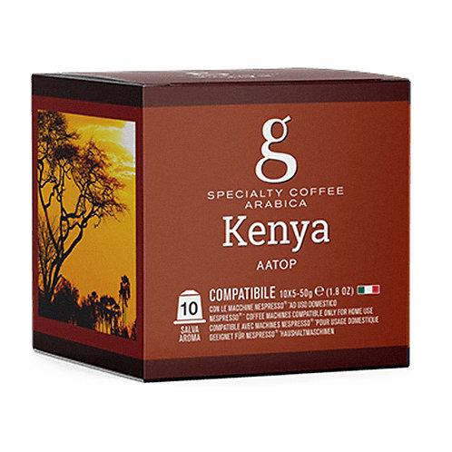 Kenya Nespresso  cups