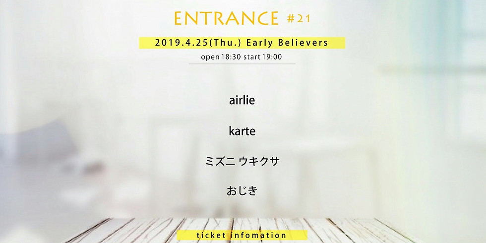 4月25日 福岡天神EarlyBelievers 『ENTRANCE #21』