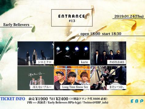 1月24日  福岡Early Believers