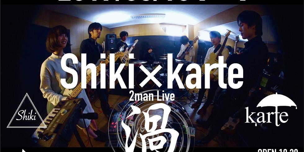 """3月15日 熊本SOUND SPACE FACTOR『Shiki×karte 2man LIVE """"渦""""』"""