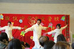 梁永忻師傅與弟子演出瀟灑的太極劍 Tai Chi Sword