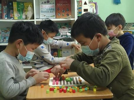 Tilbage i skole - Mongoliet