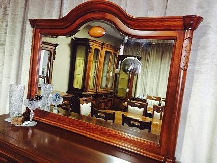 Зеркало Валенсия ( Румыния)