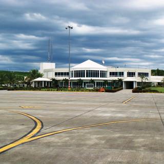 El Higüero Dr. Joaquín Balaguer Airport