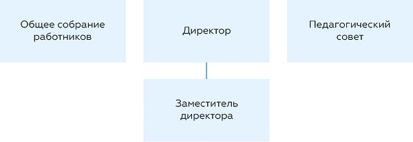 табличка-2.jpg