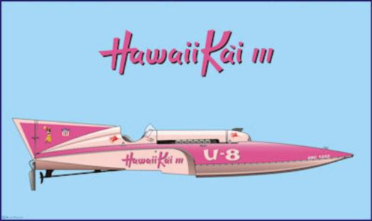 1957 Hawaii Kai III