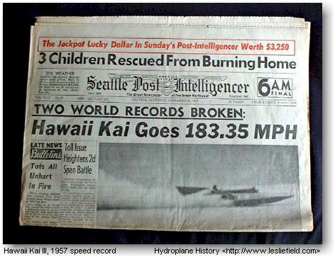 1957_hawaii_kai_record_newspaper_2.jpg