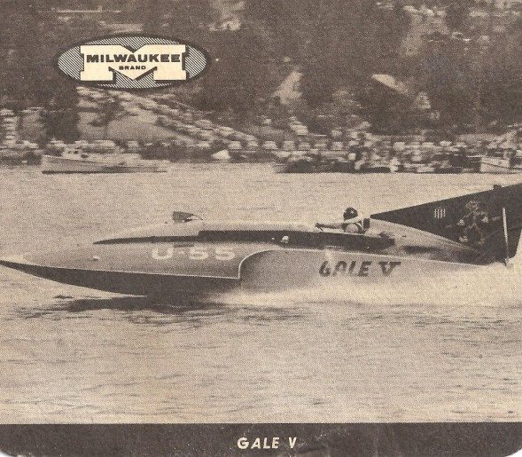 U-55 Gale V