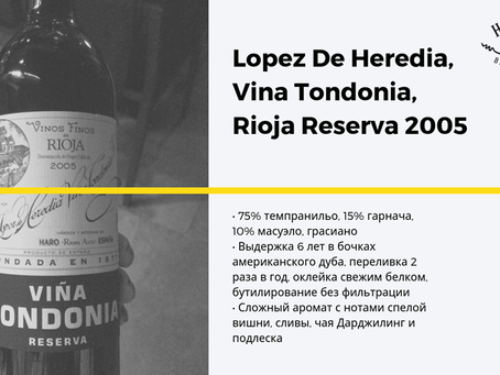 Lopez de Heredia