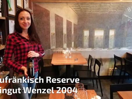 Blaufränkisch Reserve от Weingut Wenzel 2004