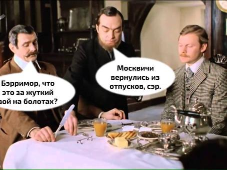 #постпраздничное