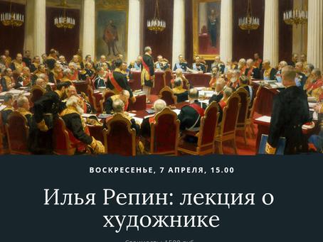Лекция в 15