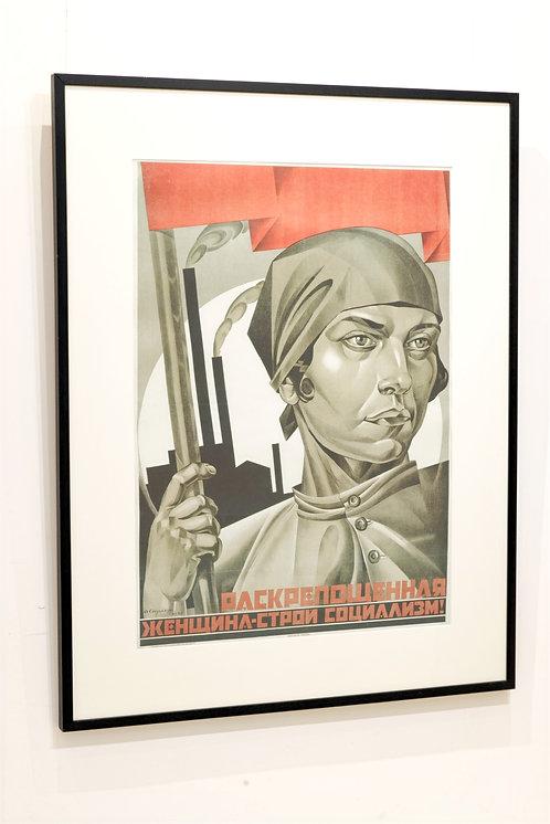 Adolf Strakhov, Emancipated Woman – Build Socialism!