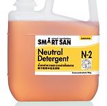 Smart San N-2.png