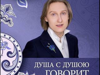 Красное село Максима Павлова
