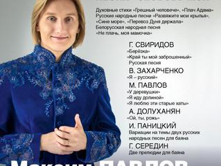 """""""Песня - любовь моя"""""""