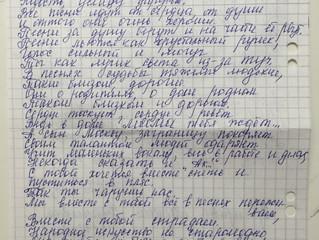 """Отзыв о концерте """"Дорога к дому"""""""