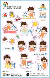 v3_Summer-fun-A5-Sticker_132-x-206-_2021