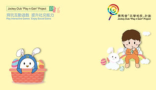 2021Easter_jcpng virtual background02.jp