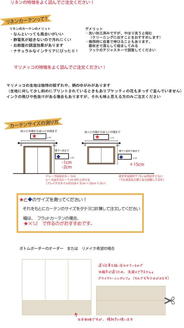 プケッティ特徴.jpg