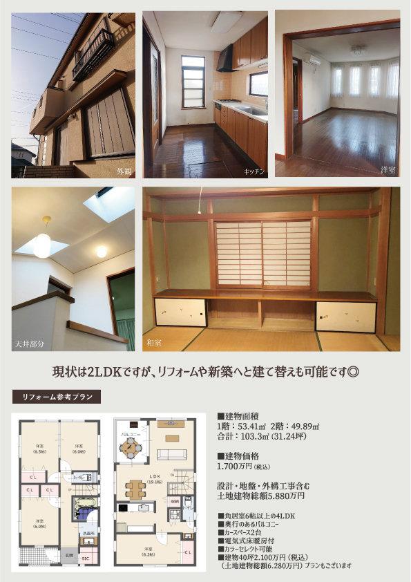 kamoi_new02.jpg