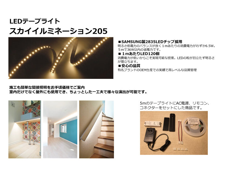 sky_illumination.jpg