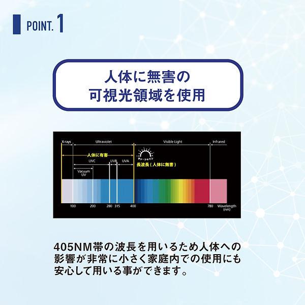uva_web02.jpg