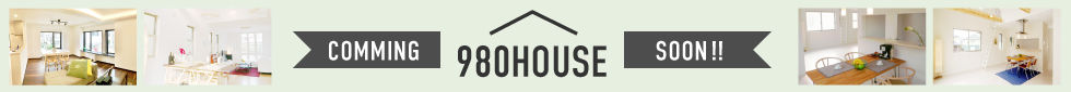 980house.jpg