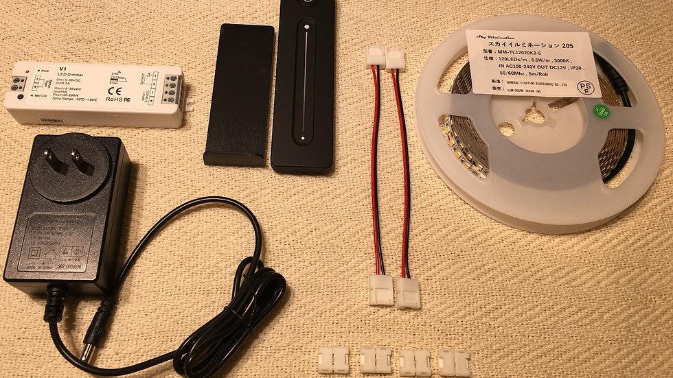 LEDテープライト基本セット