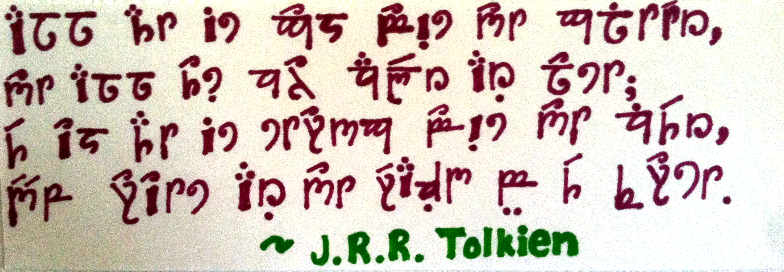 Tolkien Elvish Translation #1