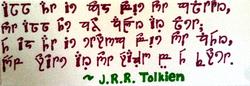 Tolkien Elvish Translation #1